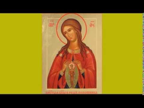 Акафист Пр. Богородице пред ик. Помощница в родах Молитва перед родами