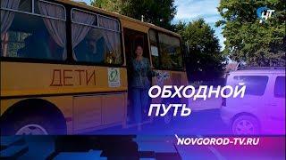 Дорогу между деревнями Большое Учно и Нагово будут ремонтировать
