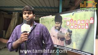 Director Shiva at Orey Oru Saatchi&Thupparivaan Ashok Press Meet