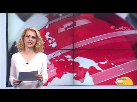 Τίτλοι Ειδήσεων ΕΡΤ3 10.00   19/02/2019   ΕΡΤ