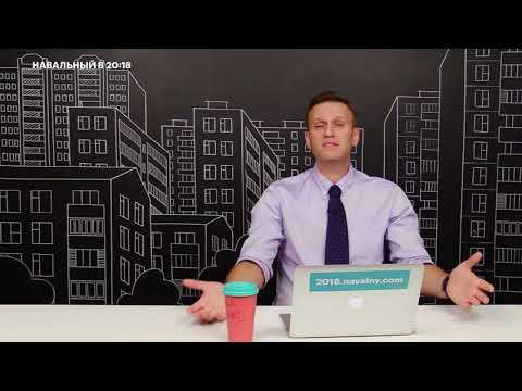 Навальный: про то как запугивали школьника во Владивостоке