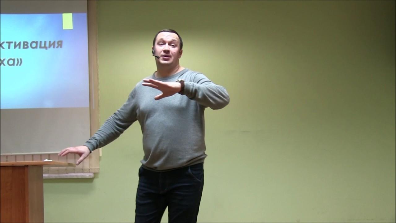 "Пастор Вадим. Тема ""Активация Духа"" 05.03.2017"