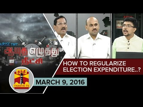 Ayutha-Ezhuthu-Neetchi--How-to-Regularize-Election-Expenditure-09-03-2016-09-03-2016