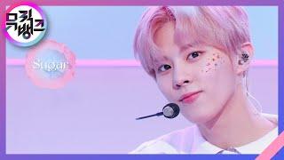 Sugar - 김우석(KIM WOO SEOK) [뮤직뱅크/Music Bank] | KBS 210205 방송