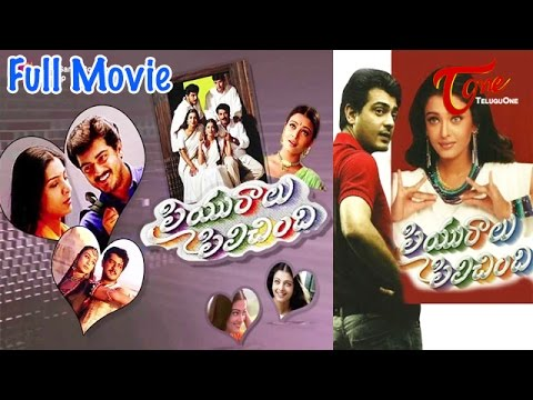 Priyuralu Pilichindi Movie | Ajith Kumar, Aishwarya Rai, Tabu