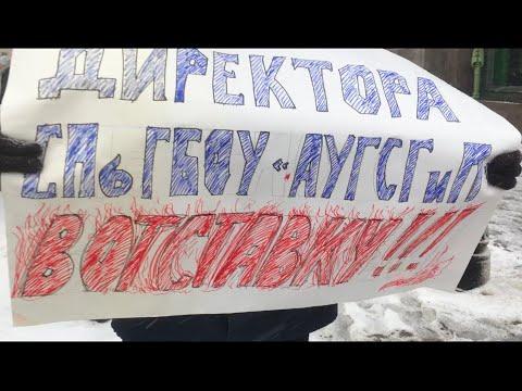 Директор колледжа АУГСГиП Анатолий Кривоносов пытается уволить профсоюзных активистов