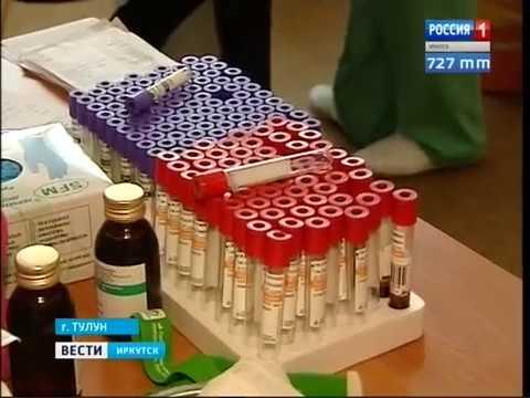 После лечения гепатита в