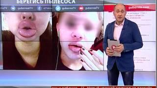 Новости интернет. Новости. 17/02/2017. GuberniaTV