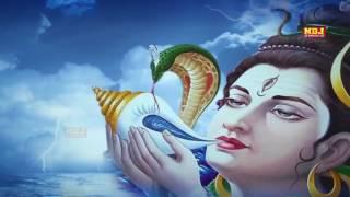 Bhole Tere Aaye Diwane   New Bhole Baba Kawad Song   Shiv Bhajan Devotional Song   Bhakti Sagar