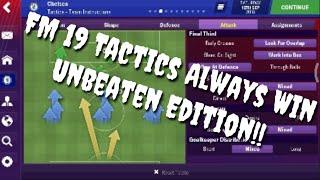 fm2019 best tactics - TH-Clip