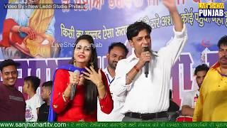 Bhotu Shah Live Mela Maiya Bhagwan Ji Phillaur 2018