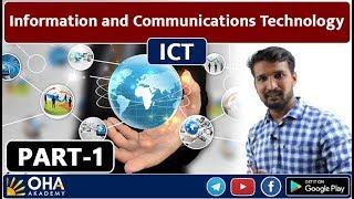 ICT | Sci Tech | OHA Akademy | GPSC | STI | PI