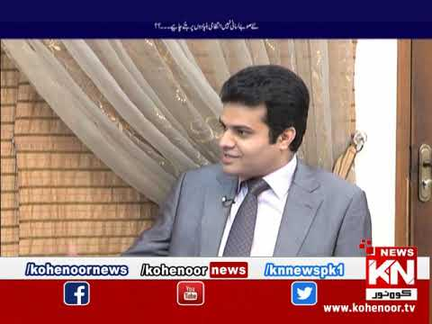 Khulli Baat 16 MAY 2019 | Kohenoor News Pakistan