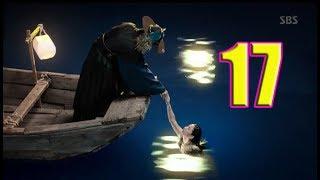 Huyền Thoại Biển Xanh VietSub HD Tập 17