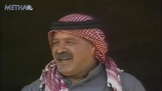 تحميل و مشاهدة المسلسل البدوي بين الوديان الحلقة 11 الحادية عشر - بطولة محمد زواهرة MP3