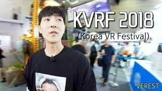 [360 VR] Go kvrf 2018