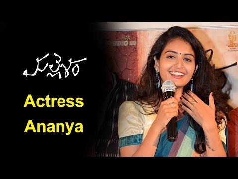 Actress Ananya About Mallesham At Success Meet