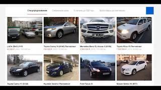 5-летние автомобили до 500 тыс. рублей на Авто.ру