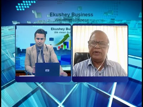 ETV Business || 22 September 2020
