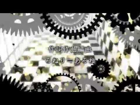 【初音ミク】相対的アカウンティング 【オリジナル】