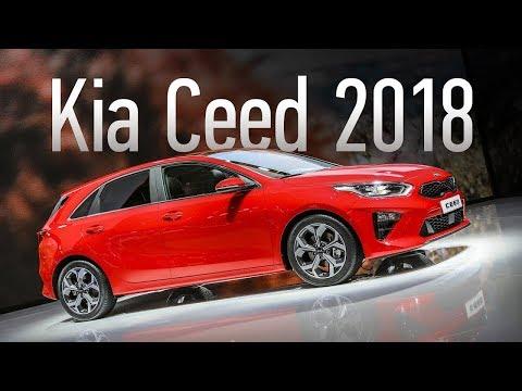 Kia Ceed Хетчбек класса C - рекламное видео 3