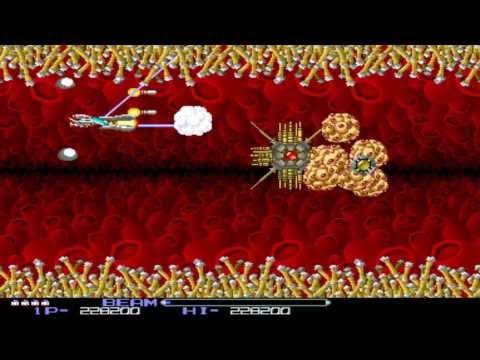 R-Type Stage 4-5 1987 Irem Mame Retro Arcade Games