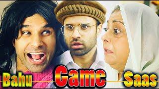 Saas bahu game | Nasreen | Simi Raheel | Rahim Pardesi