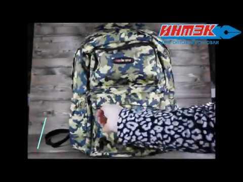 """Рюкзак в городсом стиле, молодежный """"Military"""" зелено-песочный Арт.825-3"""