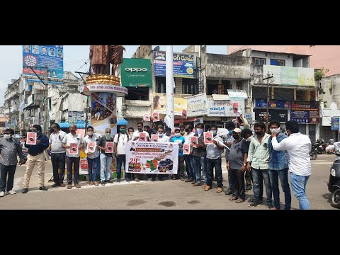 Photo & Videographers Welfare Association Dharna in Vizianagaram,Vizagvision.....