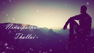 Anegan - Thodu vaanam - kadhal ennai pizhigiradhey - WhatsApp status video - Sing in the Rain