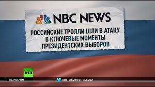 «Фабрика ботов»: в США собираются разработать программу для анализа соцсетей России, Ирана и КНДР
