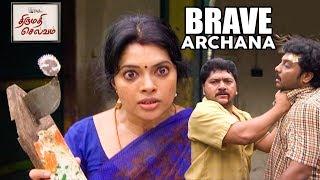 Thirumathi Selvam Episode 370, 09/01/2020 | #VikatanPrimeTime