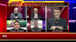 Fall of Dhaka 1971 Debate - Anis Farooqui, Tahir Gora, Yahya Naqvi, Mustafa Azizabadi & Behroz Khan