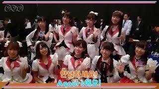 [181114]Aqours홍백가합전출연마음가짐인터뷰NHK시부야노오토