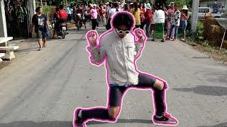 เต้นงานบวชยังไงให้โลกจำ!!!