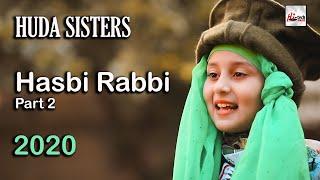 Huda sisters | Hasbi Rabbi Jallallah Pt. 2 | 2020 New Heart
