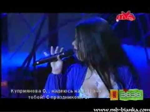 Бьянка - LoveStory - Несчастливая любовь Bianca - unhappy love-RU