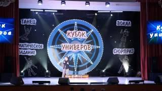 Кубок Универов 1_8 финала 8 ноября 2016
