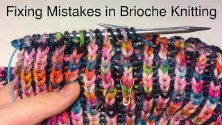 New Knitting Tutorials on YouTube