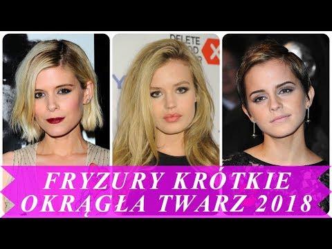 Krótkie Fryzury Damskie Okrągła Twarz 2018 игровое видео