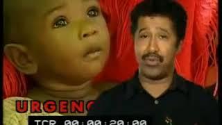 اغاني حصرية khaled Unicef urgence Soudan 1998 تحميل MP3