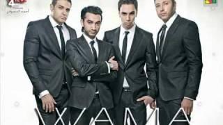 تحميل و مشاهدة WAMA - Rayha Gaya / واما - رايحة جاية MP3