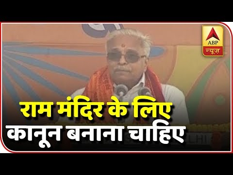 Enacting law only option for Ram temple: Bhaiyyaji Joshi | 2019 Kaun Jitega | ABP News