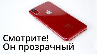 Обзор прозрачного чехла для iPhone XR