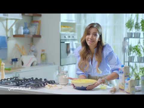 Sufret Almarai With Mai Yaqoubi - Chicken Mushroom Pie