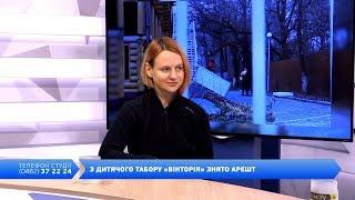 День на Думській. Оксана Ліщук, 10.12.2018