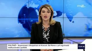 RTK3 Lajmet e orës 11:00 30.06.2020