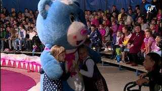 Гастролирующий цирк устроил праздник для детей, чьи родители оказались в непростой жизненной ситуации