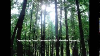 Devotion in Tamil on Jeremiah 33-3