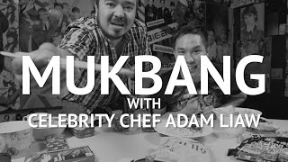 Mukbang - Celebrity chef Adam Liaw, and Andy Trieu try the viral eating trend